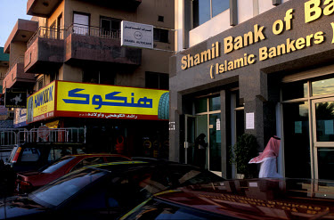 The Shamil Islamic Bank branch in Manama. Banks in Bahrain operate a strict segregation policy whereby men and women bank in separate areas, hence the woman entering a door on the left of the picture...