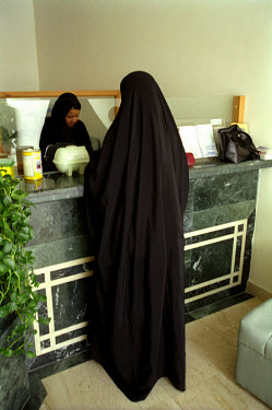 The women's section of the Shamil Islamic Bank branch in Manama. Banks in Bahrain operate a strict segregation policy whereby men and women bank in separate areas, and women are served only by female...