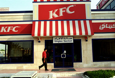 Kentucky Fried Chicken (KFC) restaurant in central Jeddah. Many western fast food chains have opened branches in Saudi Arabia. All have separate entrances and seating areas for families and singles (i...