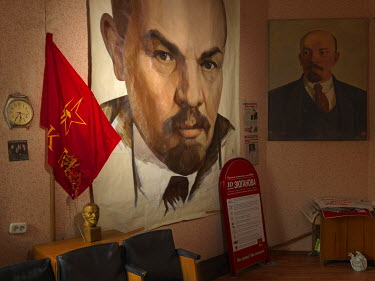 Portraits of Lenin in the Communist Party of the Russian Federation's Rylsk district office.