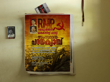 A poster in the Thrissur District Committee Office of the Revolutionary Marxist Party India RMP(I).