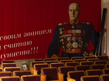 A mural of Marshall Zhukov in the conference hall at the KPRF Obkom (Oblast committee).