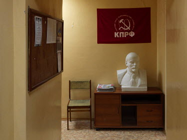 A bust of Lenin at the KPRF Raykom (Rayon Committee).