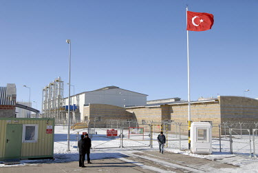 An entrance gate to pump station 2 of the BTC oil pipeline near Erzurum. The Baku-Tbilisi-Ceyhan pipeline (sometimes abbreviated as BTC pipeline) is a crude oil pipeline that covers 1,768 kilometres f...