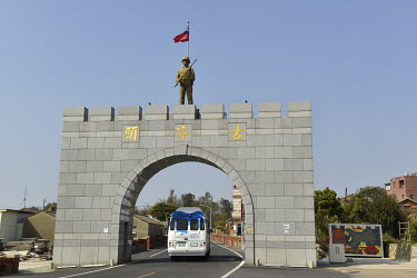 The Guningtou Battle Memorial Arch, built to commemorate the defeated invasion of Kinmen by Chinese Communist forces between Oct 25-27 1949.