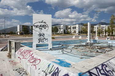 A disused fountain feature at the site of the 2004 Athens Olympics athlete's village.