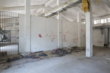 The former dormitory area of an abandoned detention centre for illegal migrants.