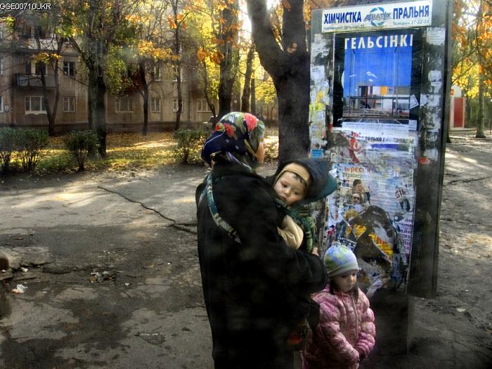 Transit Ukraine