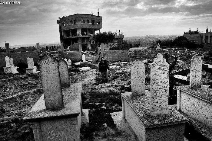 Devastated Gaza