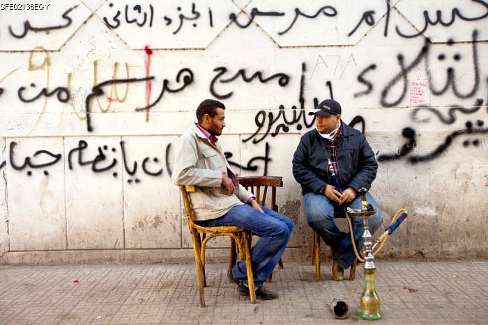 Cairo's Ahwas
