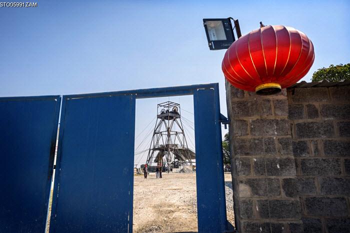Mining for Mao